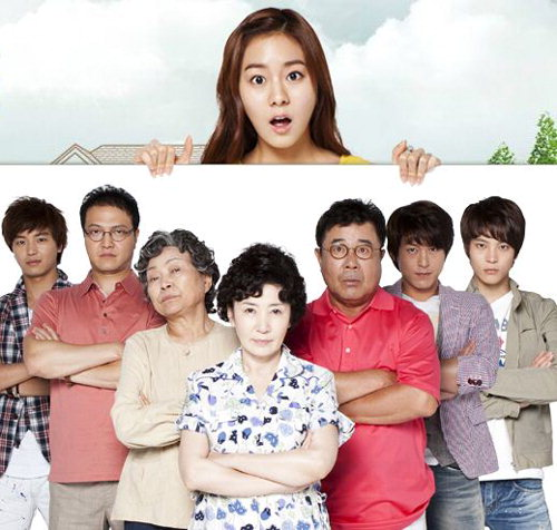 """Cast of """"Ojakgyo Brothers"""" [KBS]"""