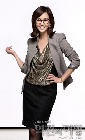 Kim Nam-joo [MBC]