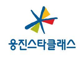 극동건설 '웅진스타클래스'  BI 변경