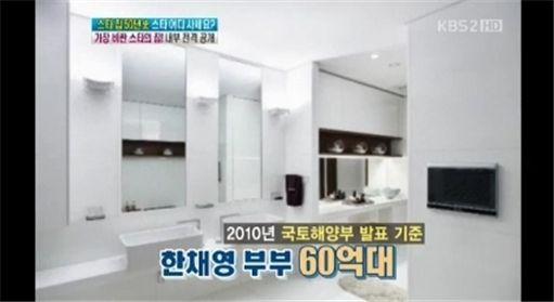 ▲ KBS 2TV '여유만만' 방송화면 캡쳐