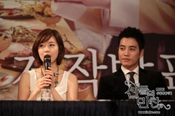 """[PREVIEW] MBC TV series """"Supper of the Gods"""" (tentative title)"""