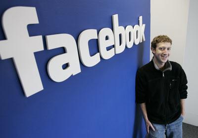 ▲페이스북 창립자이자 최고경영자(CEO) 마크 주커버그.
