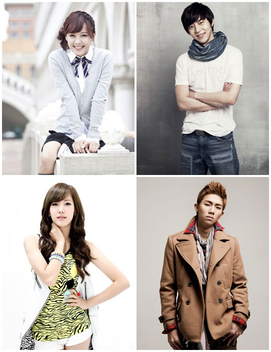 "Cast of ""K-POP Strongest Survival"" (translated title) Ko Eun-a, Park Yu-hwan, Jewelry's Kim Eun-jung and ZE:A's Kevin"