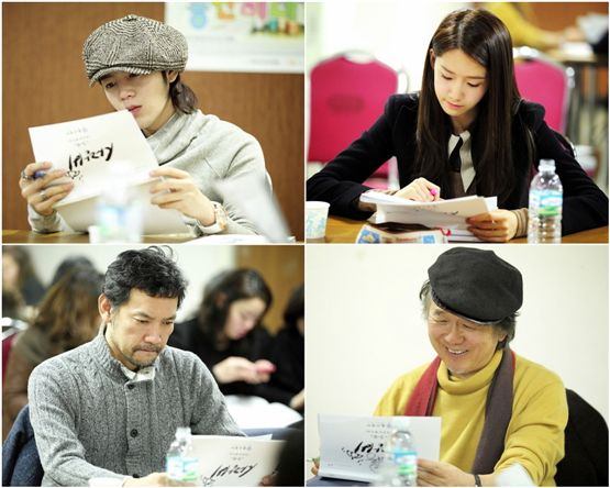 "Cast of KBS' upcoming TV series ""Love Rain"" [Tree J. Company]"