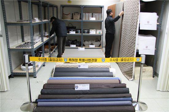 압수한 짝퉁 상품들을 증거물로 보관하고 있는 특허청 상표권특별사법경찰대 창고.