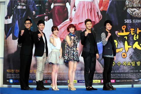 """The cast (from left to right: Jung Suk-won, Park Yuchun, Han Ji-min, Jung Yu-mi, Lee Tae-seong and Lee Min-ho) of upcoming TV series """"Rooftop Prince"""" attend the press conference held in Seoul, South Korea on March 5, 2012. [SBS]"""
