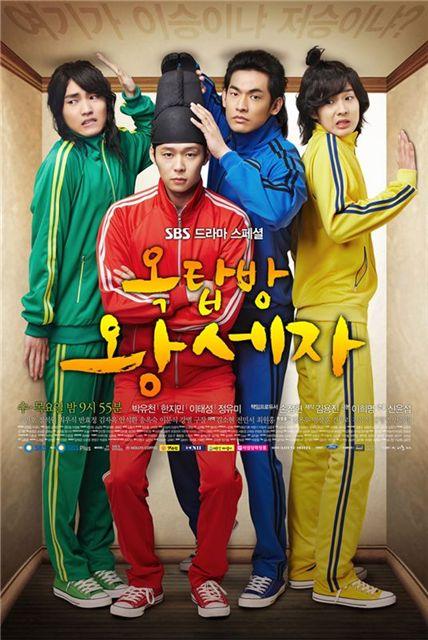 "Poster of ""Rooftop Prince"" [SBS]"