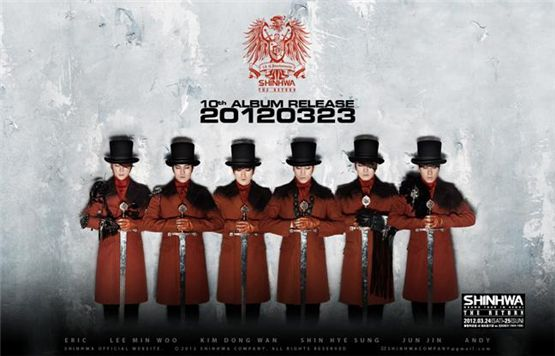 Announcement of Shinhwa's album release date on the group's official website [Shinhwa Company]