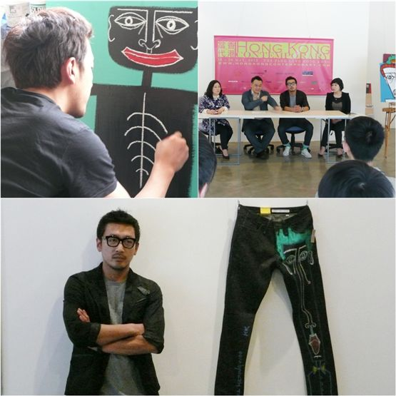 Ha's artworks submitted to the 2012 Hong Kong International Art Fair [fantagio]