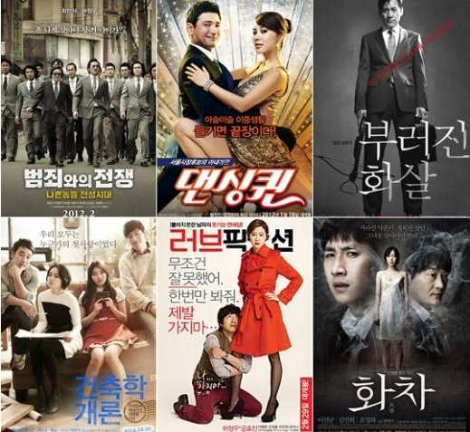 """Movie posters from top left to right: """"War on Crime: the Golden Age of Bad Guys,"""" """"Dancing Queen,"""" """"Unbowed,"""" """"Introduction to Architecture,"""" """"Love Fiction"""" and """"Helpless"""" [Showbox/CJ Entertainment/Aura Pictures/Lotte Entertainment/Next Entertainment World/Filament Pictures]"""