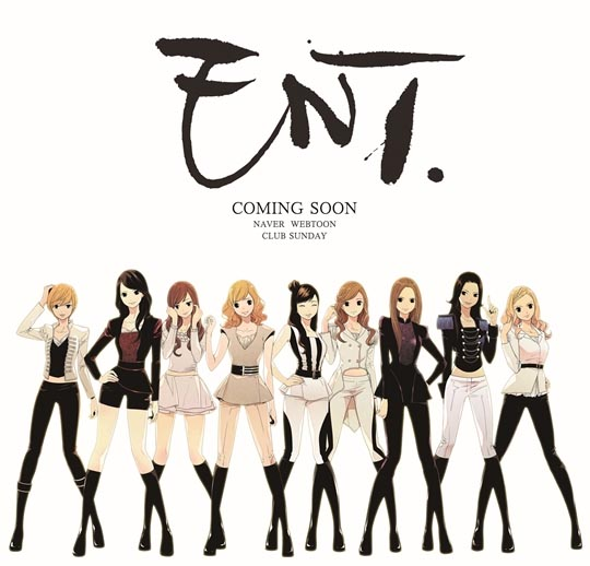 "Poster of webtoon ""ENT."" [YLAB]"