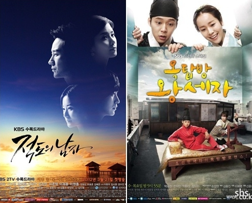 "Poster to ""Man From the Equator"" (left) and ""Rooftop Prince"" (right) [KBS/SBS]"