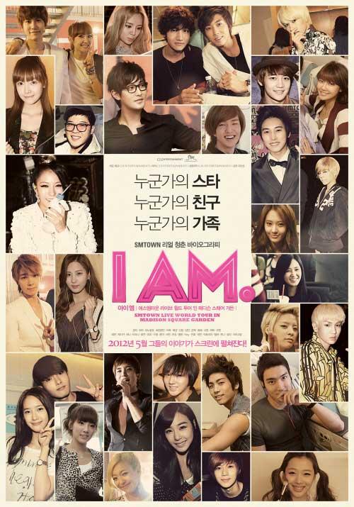 """Movie poster to """"I AM"""" [CJ E&M]"""