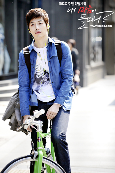 "Still shot of Kim Jae-won on the set of MBC's ""Listen to My Heart"" (2011) [ZOOM]"
