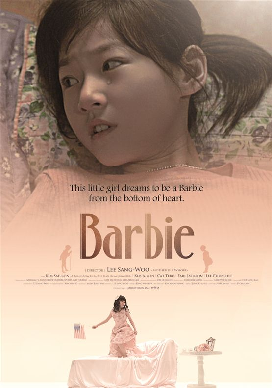 "Poster of ""Barbie"" [fantasio]"