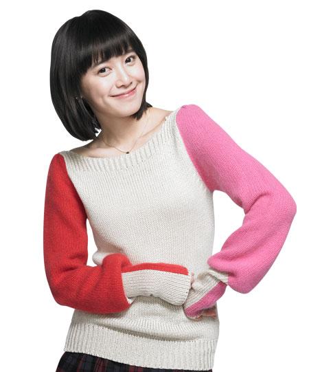 Profile picture of Korean actress Ku Hye-sun [YG Entertainment]