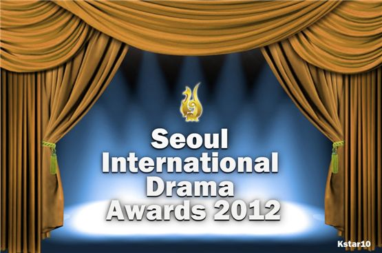 Seoul International Drama Awards opens on August 30, 2012 [Kstar10]