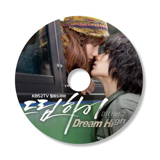 "The official image of KBS' drama ""Dream High,"" ran between Januarty 3 and February 28, 2011. [KBS]"