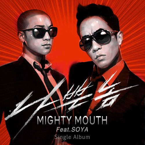 """SHORRY J (left) and Sang-chu (right) posing for the cover photo of the group's May 10 single """"Bad Guy"""" (translated title), featuring female artist SOYA. [YMC Entertainment]"""