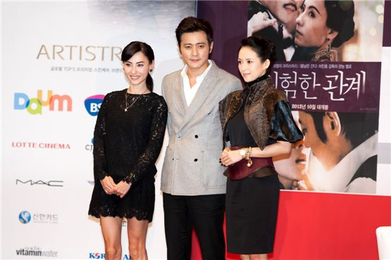"Actress Cecilia Cheung (left), actor Jang Dong-gun (center) and Zhang Ziyi (right) pose during the Gala Presentation of ""Dangerous Liaisons,"" one of the Day-2 programs of the 17th Busan International Film Festival, at the Shinsege Centum's Culture Hall in Busan, South Korea, on October 5, 2012. [Lee Jin-hyuk/10Asia]"