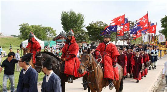 '서산 해미읍성 역사체험축제' 행사 모습