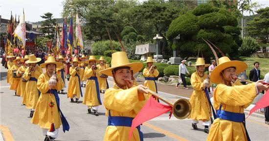 '해미읍성 역사체험축제' 거리퍼레이드 행사