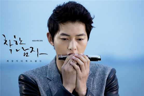 "Actor Song Joong-ki plays harmonica in a still-shot from KBS ""The Innocent Man,"" which kicked off its run on September 12, 2012. [KBS]"