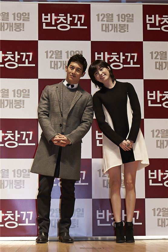 """Ko Soo (left) and Han Hyo-joo (right) lean toward each other during the talk concert of their forthcoming romance film """"Love 911"""" held at Konkuk University's New Millenium Hall in Seoul, Korea on November 20, 2012. [1st Look]"""