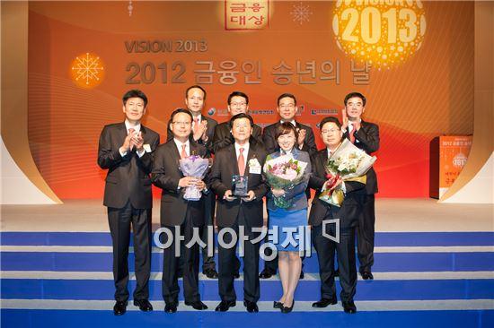 광주은행, '제2회 대한민국 금융대상' 대상 수상