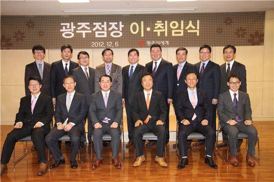 [포토]광주신세계, 유신열 대표이사 취임