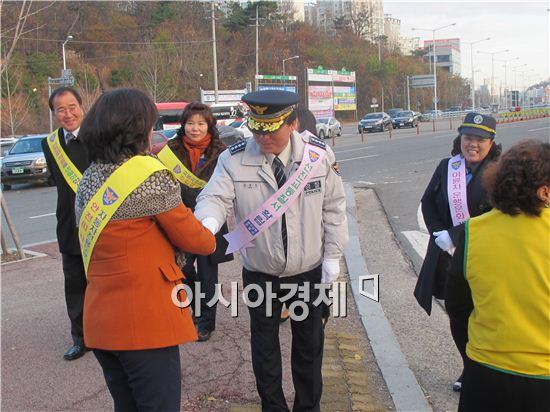[포토]광주남부경찰, 스쿨존 녹색어머니회 격려
