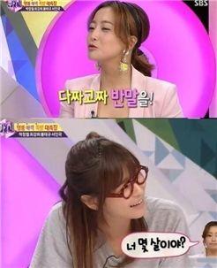 최강희 김희선 반말(SBS 방송 캡쳐)