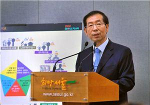'박원순式' 서울 도시계획 퍼즐, 모두 맞춰졌다(종합) - 아시아경제