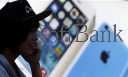 소프트뱅크, 美휴대폰 유통사 12억6000만달러에 인수 - 아시아경제