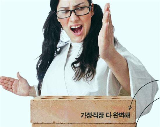 [세상을 바꾸는 W리더십]자신을 괴롭히지 말 것…男처럼 되려하지 말 것 - 아시아경제