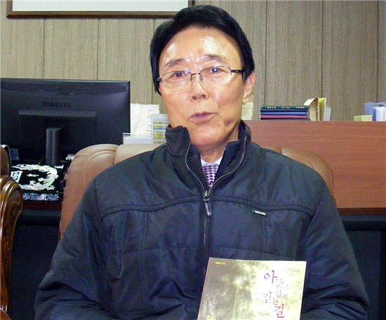 김윤주 군포시장.