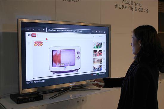 '유료방송도 서비스 품질 평가' 국회 법안 발의