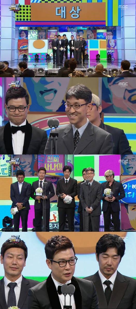 '아빠 어디가', 2013 MBC 연예대상 대상 수상(종합)
