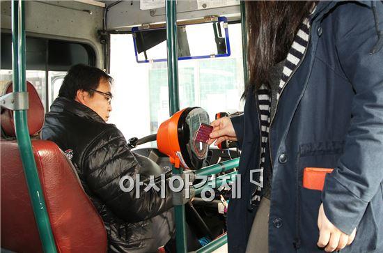 구례군 농어촌버스 교통카드시스템 도입
