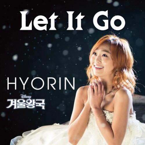 효린 Let It Go.(출처: 유니버설 뮤직)