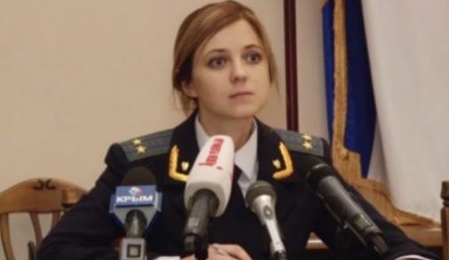 크림반도 자치공화국 검찰총장.(출처:트위터)