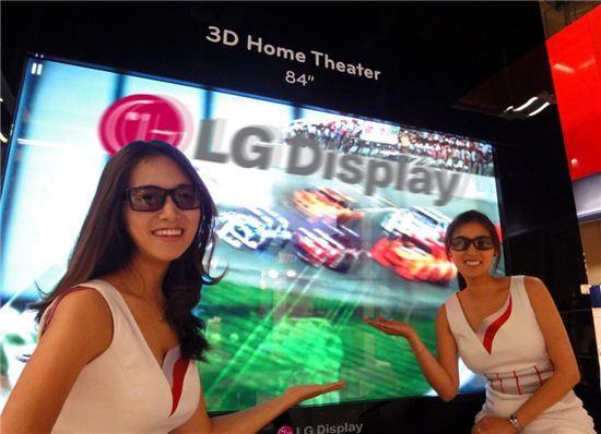 UHD 뜨면 3D도 뜰까…삼성-LG 엇갈린 '3D TV' 전략은 왜? - 아시아경제