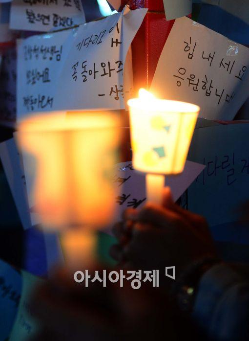 ▲ 세월호 침몰 119 첫 신고 녹취록 공개.