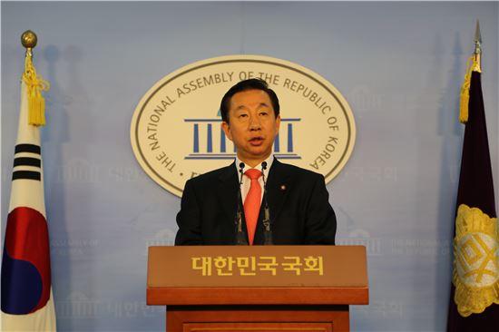 김성태 새누리당 의원