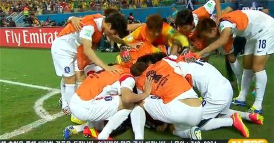 ▲한국 러시아전에서 이근호가 첫 골을 넣었다.(사진:MBC 중계화면 캡처)