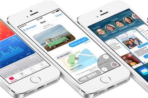 iOS8 베타2, 개발자 계정 없어도 설치 가능  - 아시아경제