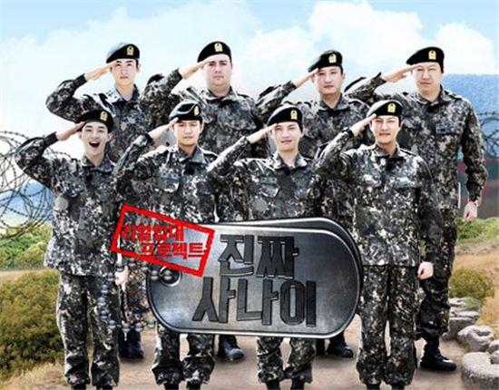 MBC '진짜 사나이' 여군 특집이 방송될 예정이다. (사진:MBC 제공)