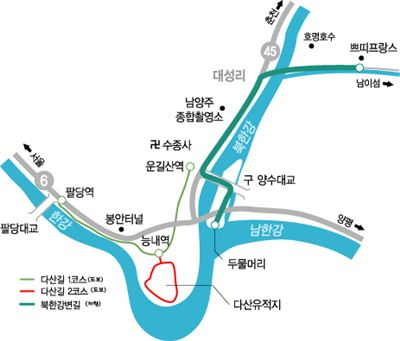 다산길과 북한강변길 지도