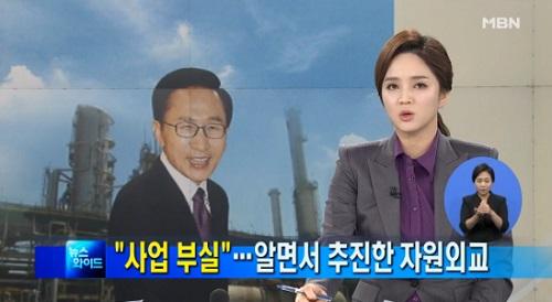 이명박 2800억원 비리 의혹…어떻길래 '음모론'까지 등장? - 아시아경제