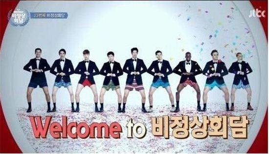 '비정상회담' 에네스 카야 통편집 [사진=JTBC '비정상회담' 방송 캡쳐]